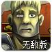 勇猛的角斗士中文无敌版