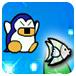 企鵝吃魚記