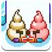 壞蛋冰淇淋2